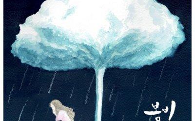 [ET-ENT 인터뷰] '봄비' 테너 최용호의 감미로운 목소리와 넘치는 에너지의 조화