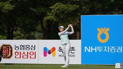 농협홍삼 한삼인, '2021 NH투자증권 레이디스 챔피언십' 제품 협찬