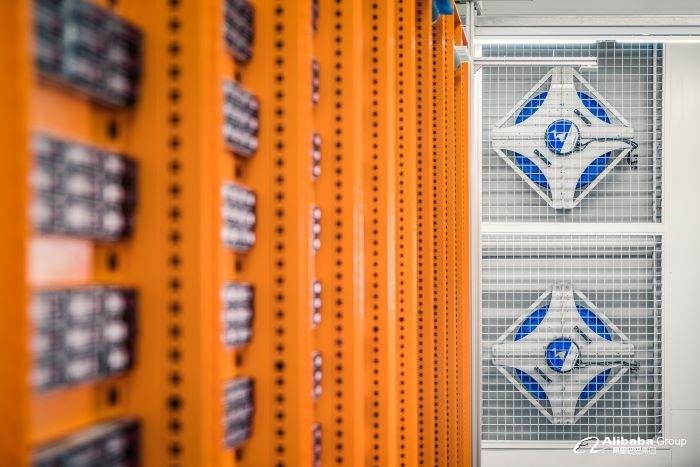 알리바바 클라우드 데이터센터