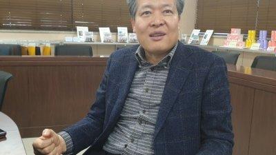 톱텍, 자회사 라임 일본 야기로부터 21억원 투자유치