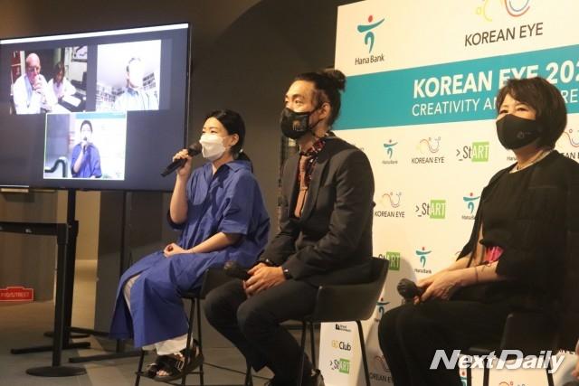 'KOREAN EYE 2020 특별전' 개막식 전경