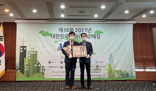 ㈜올바른에프앤비, '2021년 대한민국 CSR/ESG 경영대상' 농림축산부장관상 수상