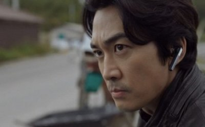 [ET-ENT 드라마] '보이스4'(7) 게슈탈트 심리학! 송승헌의 미해결과제는 어떤 의미?