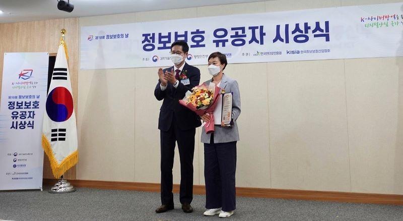 라온시큐어 이정아 사장이 '제10회 정보보호의 날' 기념식에서 대통령 표창을 수상했다.