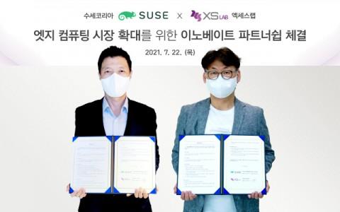 최근홍 수세코리아 대표(왼쪽)와 유명환 엑세스랩 대표가 이노베이트 파트너십 체결식에서 기념 촬영하고 있다.