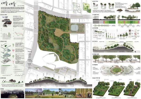 제12회 대한민국 도시숲 설계 공모대전 대상 수상작 '새들새들'(사진=산림청)