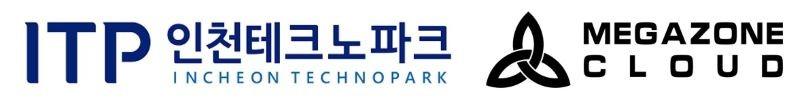 메가존클라우드-인천시-인천테크노파크, 'AWS 마켓플레이스 제품 등록 및 등록 컨설팅 지원사업' 인프라 서비스 공동지원