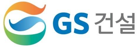 GS건설이 상반기 약 1000억원의 일회성 비용을 반영하고도 영업이익 3020억원을 달성했다.