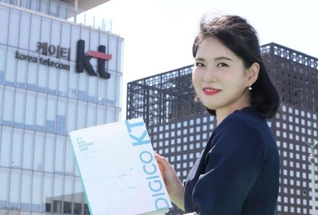KT, 디지코와 ESG 경영전략과 활동 담은 'KT ESG 리포트 2021' 발간