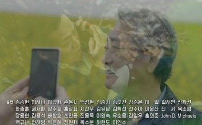 [ET-ENT 드라마] '보이스4'(14) 이하나의 사과는 이제 자신의 과거와 현재에 직면할 용기를 가지게 되는 강력한 심리적 개연성을 부여한다