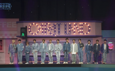 세븐틴, 다섯 번째 '캐럿랜드' 성료…'음악예능급 힐링매력' (종합)
