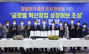 오프라인에서 온라인으로의 경마 대전환 시대, 한국마사회 장외발매소의 미래는?