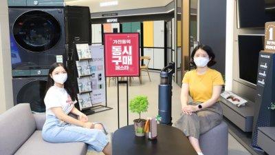 롯데하이마트, 오는 9월 온 오프라인 '가전올팩 동시구매 페스타' 열어