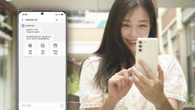 SKT, T전화에 AI 기반 신규 기능 추가...대화 편의성 높인다
