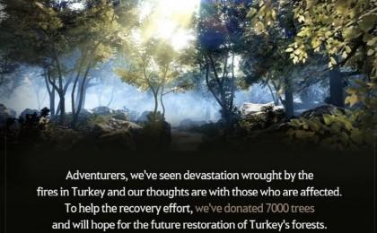 펄어비스, 터키에 묘목 7천 그루 기부