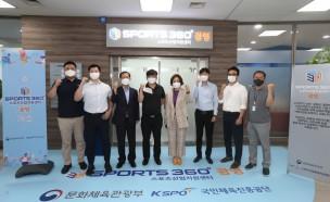 국민체육진흥공단, 스포츠산업지원센터 광명 개소