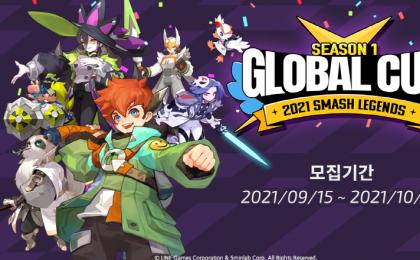 스매시 레전드, 제1회 글로벌 컵 한국 토너먼트 개최