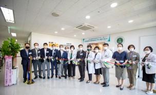 이대목동병원 개방형 실험실 구축사업단 출범