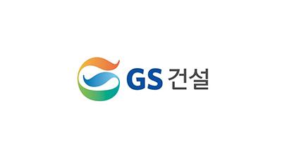 GS건설 자회사 에네르마, 2차전지 재활용사업 본격 가동