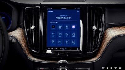 SKT-티맵모빌리티, 볼보 신형 XC60에 자동차 전용 AI 플랫폼 '누구 오토(NUGU auto)' 탑재