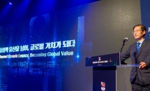 국민체육진흥공단, 올림픽 가치 확산 비전 선포