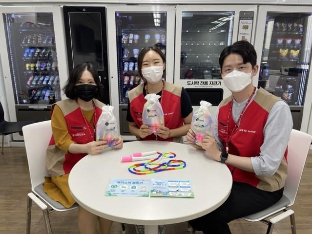 롯데렌탈 샤롯데봉사단, 취약계층 아동 위한 봉사활동 진행