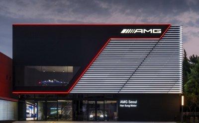[르포] AMG 서울, 무엇이 다른가?
