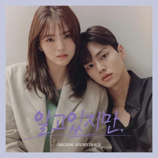 워너뮤직 음악유통사 ADA, 한국지사 론칭…유망 레이블 유통계약 등 본격행보