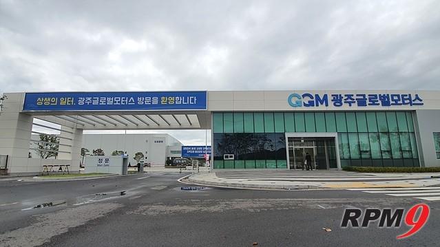 [르포] 현대 캐스퍼의 산실, 광주글로벌모터스(GGM)를 가다