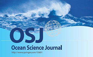 해양연-해양학회 학술지, 국내 최초 SCIE 등재
