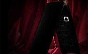 LG '폴더 스마트폰' 와인스마트 내놓는다