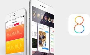 """아이폰4S, iOS 8 업데이트 """"할까?"""" """"말까?"""""""