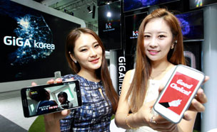 KT, WIS서 차세대 LTE방송 서비스 선보여