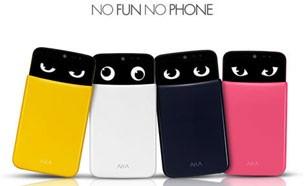 LG, 내달 신개념 스마트폰 '아카(AKA)' 출시
