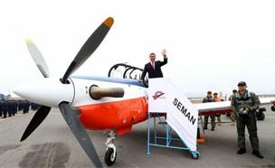 한국산 항공기 KT-1P, 페루 영공 지킨다