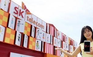 SKT·LGU+, 요금·서비스 파격 경쟁 시작