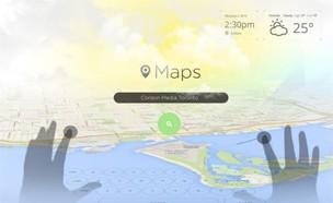 애플, 가상현실 앱 개발 속도 내나