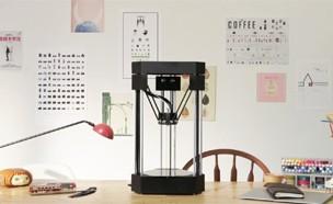 스캔·레이저 절단기까지 1석 3조…놀라운 '3D프린터'