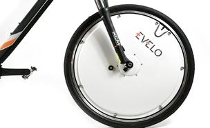 자전거에 '전동 휠' 달아볼까