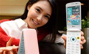 LG 폴더형 스마트폰 '아이스크림 스마트' 출시