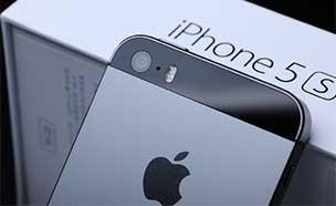통신사 지원금 경쟁…아이폰5S '공짜폰' 됐다!