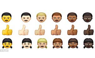 애플 iOS 8.3 '황인종 이모티콘' 인종차별 논란