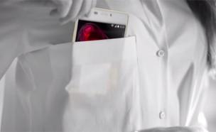 세계에서 가장 얇은 스마트폰 CF 금지…왜?