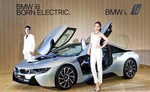 BMW, 국내 첫 PHEV 스포츠카 'i8' 출시