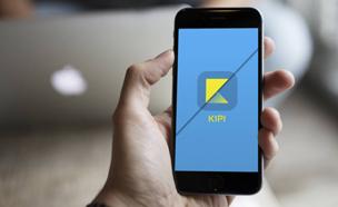 감청 논란? 보안통신앱 `키피` 공식 서비스