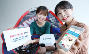 KT, 온라인 인기상품 할인 판매 '올레샵 땡스딜' ...