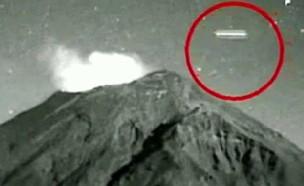 멕시코 화산서 발견된 UFO...지구 감시중?