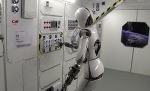 국제우주정거장에서 일할 미녀 로봇 후보