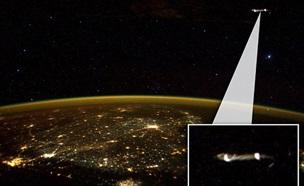 UFO?...우주정거장 부근의 수상한 빛 정체는