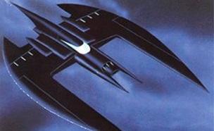 영화같은 배트맨 비행기...실제로 타게 된다